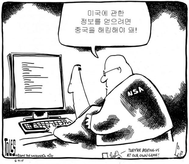 geek-china-nsa